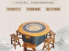 专业铁锅炖灶台的桌图