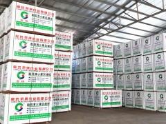 山东重污染天气橙色预警,胶合板材企业再迎全面停产!