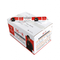 LSW-8800 中性硅酮耐候胶