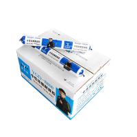 YGD-8800 中性硅酮耐候胶