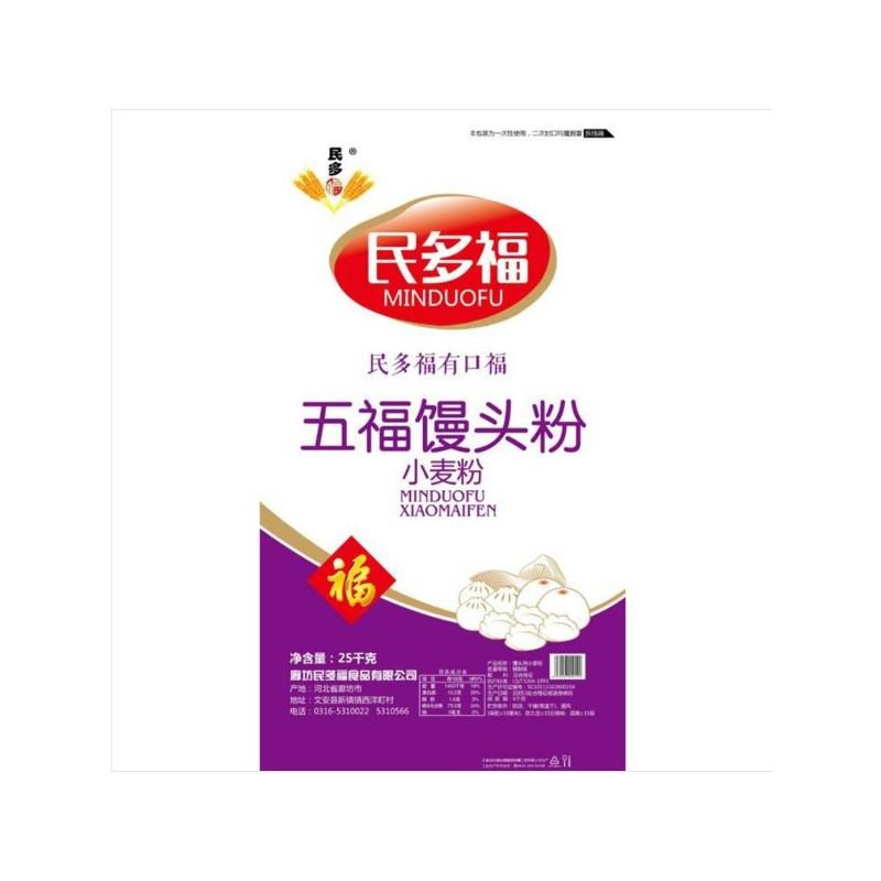 民多福 五福馒头小麦粉