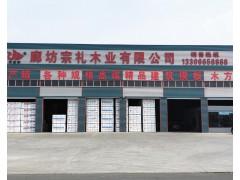 坊金丰建筑模板,河北酚醛覆膜清水模板十大优质供应商!