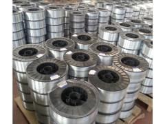 锌丝采用优质0#蒸馏锌锭,锌锭含量≥99.995%。原料严格执行国家标准 GB/470-2008