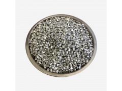 铝切丸又称:铝丝切丸、铝丝研磨丸、铝丸、铝颗粒/铝段等 产品规格:Φ2.0mm-Φ12mm