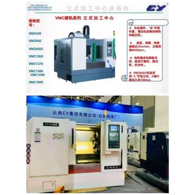 娇德机械设备 CY全新数控车床 回收二手设备